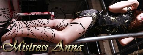 アンナ女王様 グラビア