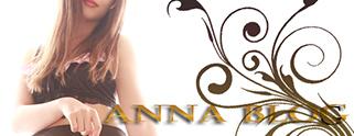アンナ女王様のブログ