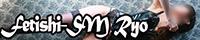 Fetishi-SM 純