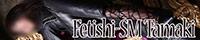 Fetishi-SM�@��H